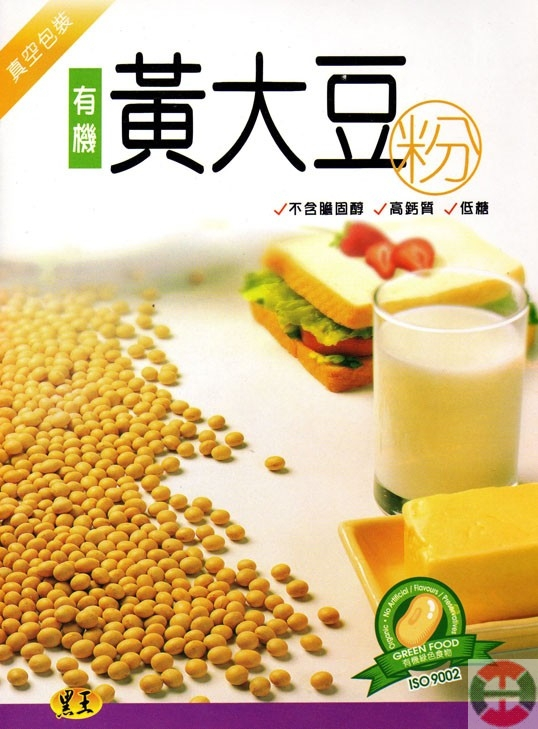 Nutritional Beverages - Hei Hwang Organic Soyabean Powder : Tai Tung